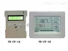 家用型PM2.5速测仪