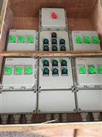 專業生產各種防爆照明動力配電箱