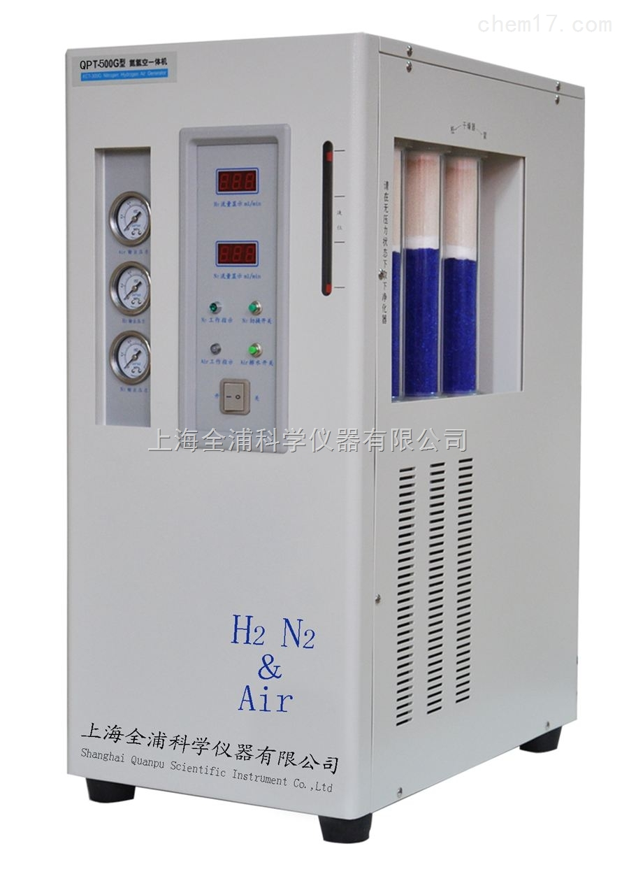 氮气氢气空气发生器厂家