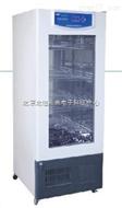 HG25-YLX-150-L药品冷藏箱