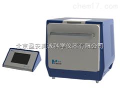 MD6T微波消解仪
