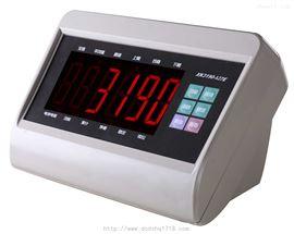 XK3190-A27E耀華1噸報警電子地磅秤,上下限報警連接電腦電子地磅秤廠家熱銷