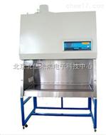 HG06-BSC-1000II B2B2型生物安全柜