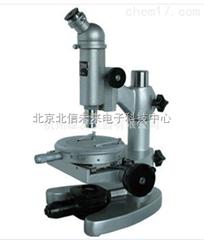 HG13-15JA测量显微镜