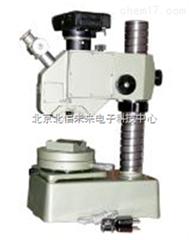 HG13-9JHG13-9J光切法显微镜