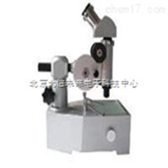 HG13-JXD-B光学显微镜