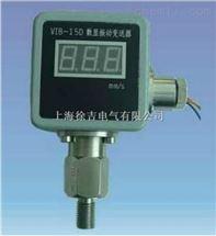 VIB-15DVIB-15D数显振动变送器