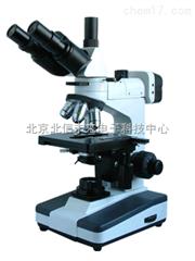 HG13-BM-53XCV正置金相显微镜