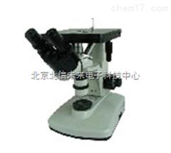 HG13-BM-4XBI单目金相显微镜