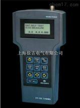 HY-105HY-105工作测振仪