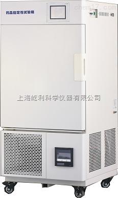 上海一恒 藥品穩定性試驗箱