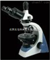 HG13-BM-57XB双目偏光显微镜