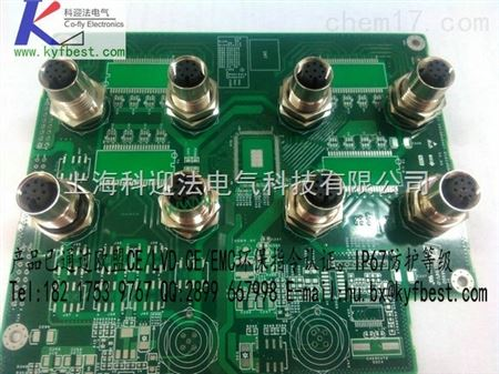 pcb式航空插座 电路板封装焊接插座