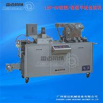 LSP-80广州排毒胶囊铝塑泡罩包装机批发