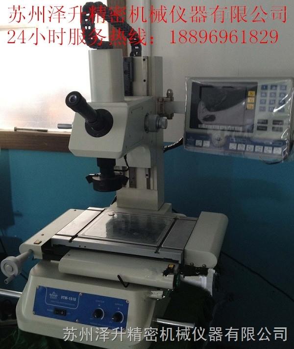苏州泽升精密机械仪器有限公司