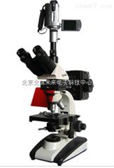 HG13-BM-20AYV摄像落射荧光显微镜