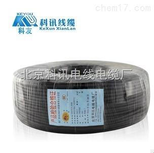 电缆厂RVV电源线多芯电气装备电线定制线缆