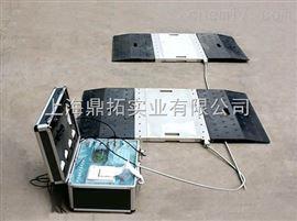SCS无线汽车重量检测仪,带打印汽车专用秤