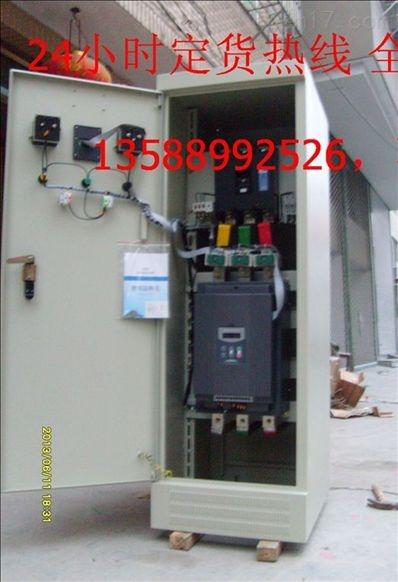 350型搅拌机配电箱接线图