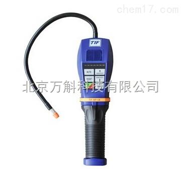 手持式硫化氢分析仪