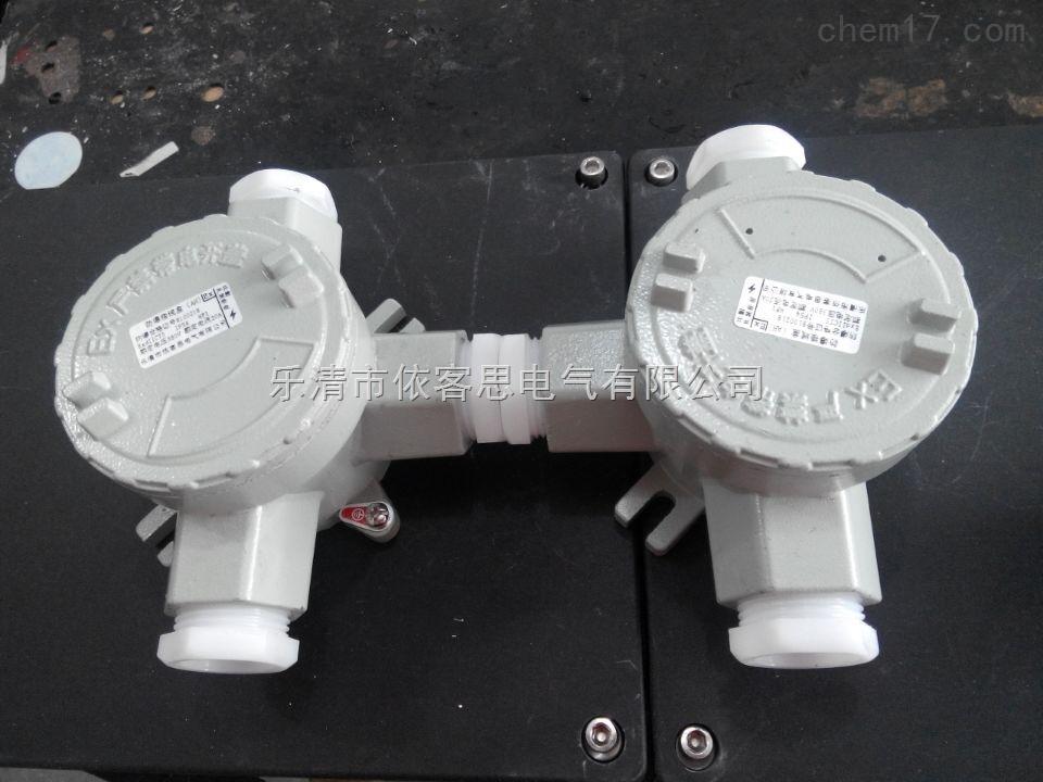 新品直销AH-G1 /DN25三平防爆接线盒依客思一寸铸铝防爆穿线盒 EX接线盒