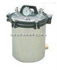 HG19-YX-24LM手提式压力蒸汽灭菌器