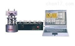 HG13- NanoFirst-2000原子力显微镜