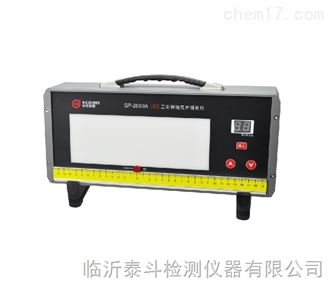 GP-2000A型 LED工业射线底片观片灯