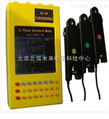 DL19-DJ-3A三相多功能电力仪表
