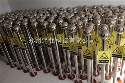 石油石化人体静电释放器