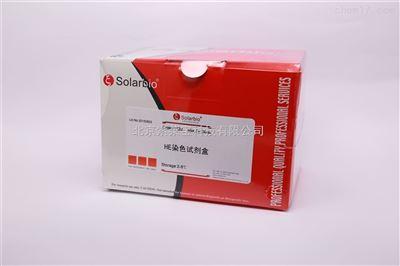 乳酸含量(LA)检测试剂盒 糖酵解系列