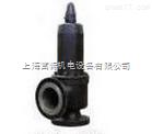 BESA安全阀 维修/校验 上海地区