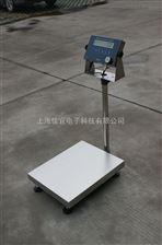 TCS-50KG兰州电子称|兰州电子称经销点|兰州电子称销售点