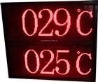 YK-LED宇科泰吉YK-LED智能LED温度显示屏