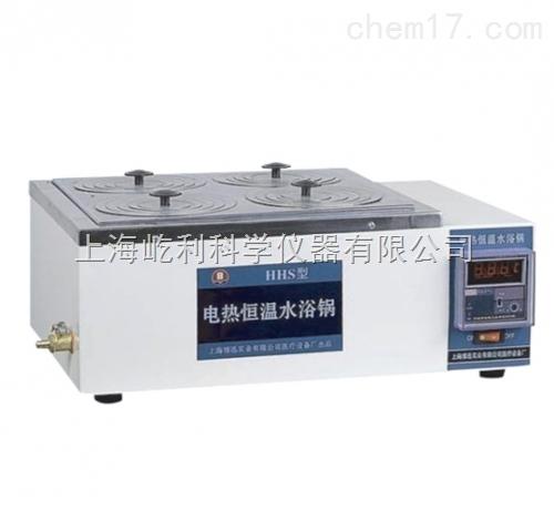 上海博迅 電熱恒溫水浴鍋