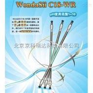 C18-WR 5um島津WondaSil C18-WR 5um色譜柱