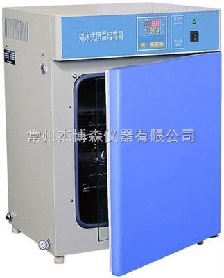 GHP-9270智能型隔水恒温培养箱