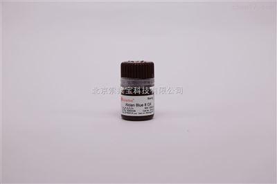 阿利新蓝8GX(染色剂)