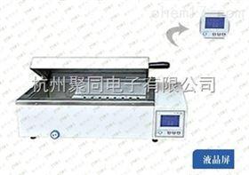 磁力搅拌恒温水箱SHJ-A6低温恒温水浴锅