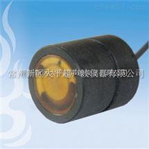 CUT-超聲波低頻探頭