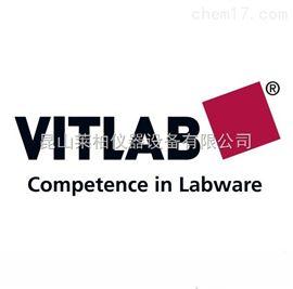 VITlab容量瓶, PP, B级