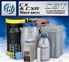 大容量航空运输型液氮罐CXR500