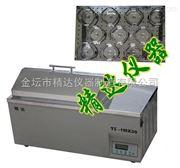 TS-110DW往复式冷冻水浴恒温振荡器