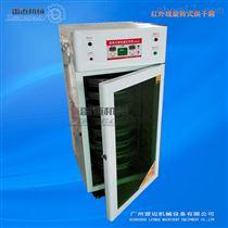 KX-8AS五谷药材旋转式烘焙箱
