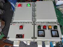 BQX防爆星三角启动器 大功率电机减压起动器
