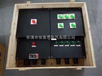 防爆防腐照明(动力配电箱)配电箱3回路4回路