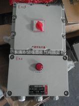 BLK52防爆断路器 380V 16A、20A、25A、32A、40A防爆断路器