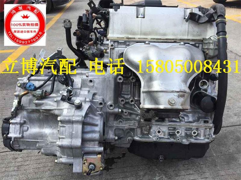 4 奥德赛2.4 rb1 雅阁2.0 变速箱发动机