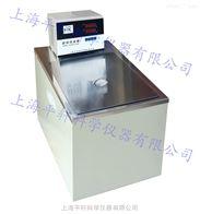 CH1050超级恒温槽