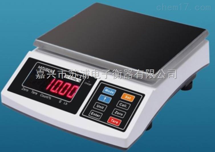 自动电子秤3kg
